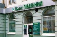 LTV: власник українського банку попався в Ризі з великою сумою готівки