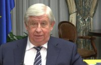 Позов Шокіна про поновлення на посаді генпрокурора залишили без розгляду