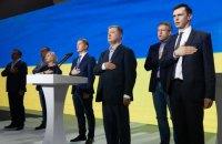 Програма «Європейської Солідарності»: НАТО, армія, мова, проте без землі
