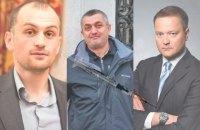Сотрудники ФСБ, отравившие Навального, причастны к убийству трех человек, - расследование