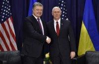 Україна залишається серед пріоритетів для нової адміністрації США, - Порошенко
