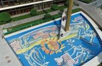 В Києві після реставрації відкрили фонтани перед Палацом дітей