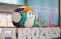 Стартував офіційний продаж квитків на Євро-2020