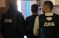 В Киеве задержали мужчину, который пытался подкупить следователя полиции