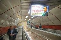 В Стамбуле откроется первая в Турции беспилотная линия метро