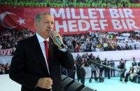 Президент Турции переизбран главой правящей партии