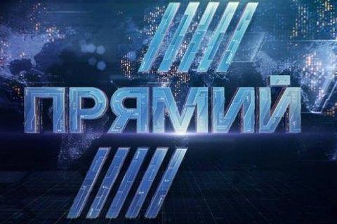 """Профильный комитет Рады рассмотрел вопрос давления на телеканал """"Прямой"""""""