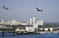 Американські військові літаки  CV-22B Osprey здійснили політ над Києвом