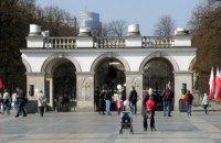 В Варшаве установили памятные доски, посвященные борьбе с УПА