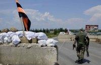 Комендатура Славянска задержала троих сепаратистов