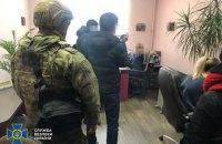 СБУ викрила ділків, що підробляли паспорти Євросоюзу