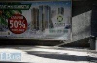 Облцентры побоялись вводить налог на жилье по максимальной ставке