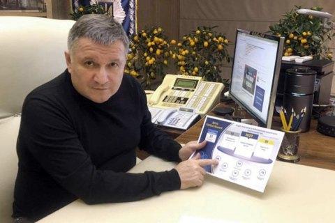 МВД прогнозирует 60 тыс. зрителей на дебатах Порошенко и Зеленского