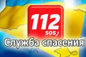 Киевсовет ликвидировал центр реагирования на чрезвычайные ситуации