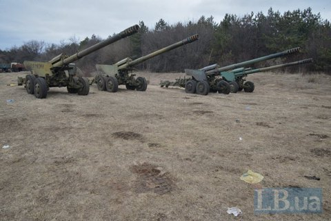 Силы АТО начали отводить артиллерию на Донецком направлении
