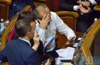 Рада третий день рассматривает поправки к судебной реформе