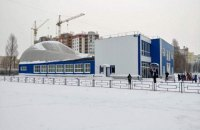 Під Києвом під час занять обвалився дах недавно побудованого спорткомплексу