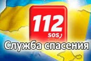 Київрада ліквідувала центр реагування на надзвичайні ситуації