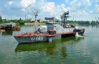 """Ракетний катер ВМС """"Прилуки"""" вийшов з доку після ремонту"""