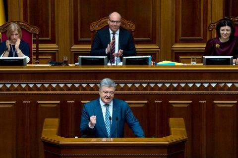 Верховная Рада призвала НАТО предоставить Украине план действий относительно членства в блоке