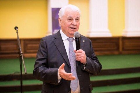 Из-за событий в Минске ТКГ могла бы собираться в Швеции, - Кравчук