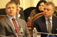 """Кабмін не планує звільнення керівництва """"Нафтогазу"""", - джерела"""