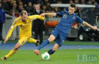 Украина - Франция: лучшие фото с матча