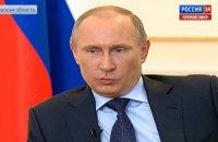Путин отказался признавать гарантии Украине по Будапештскому меморандуму