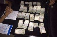 Сотрудника ГосЧС поймали на взятке в Николаевской области