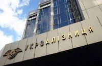 """Контракт з """"Анвітрейдом"""" заощадив для """"УЗ"""" більш ніж 100 млн грн"""