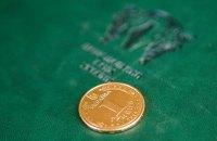 Нацбанк випустив в обіг монети вартістю 1 і 2 гривні