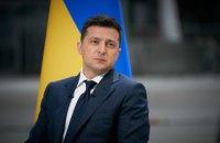 Зеленський заявив, що кожна дитина буде отримувати відсоток від користування надрами