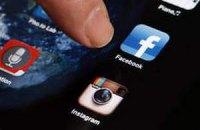Facebook выпустил фотоприложение для iPhone
