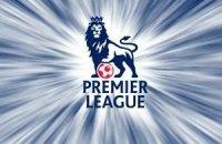 Англійська Прем'єр-ліга заробила рекордні 190 млн фунтів