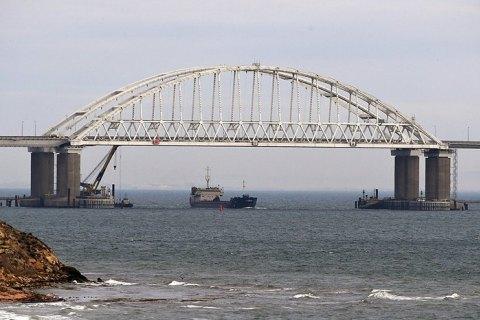Украина готовит еще один проход судов через Керченский пролив с привлечением международных партнеров, - Турчинов