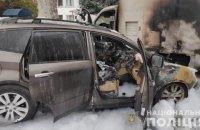 В Черноморске сожгли автомобиль таможенника