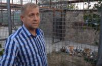 Директору ялтинского зоопарка на полгода запретили выезжать из России и Крыма