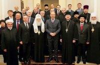 Рада церков занепокоїлася через призов Порошенка до ратифікації Стамбульської конвенції