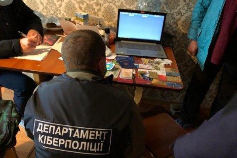 Правоохранители разоблачили мужчину, который распространял персональные данные украинцев