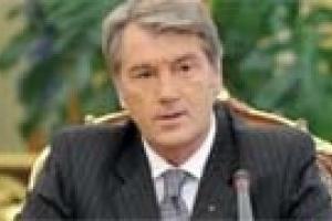 Выступление президента Ющенко на совещании с губернаторами