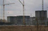 """Строительство квартала """"Олимпийский"""" в Броварах ведется с нарушениями и скоро будет остановлено"""