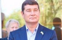 САП передала сообщение о подозрении родственникам Онищенко