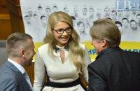 Тимошенко выступила за рассмотрение вопроса об отставке главы НБУ