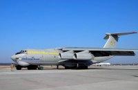 """ВВС Украины начали операцию """"Северный сокол-2018"""" по доставке горючего в Гренландию"""