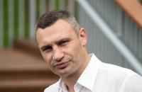 Партія Кличка має найвищий рейтинг у Києві, - опитування