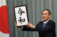 Прем'єр-міністр Японії виступив проти проведення Олімпіади-2020 у Токіо