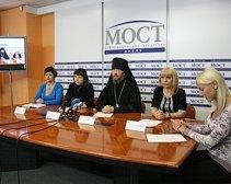 13-15 мая в Днепропетровске состоится праздник благотворительности «Белый цветок»