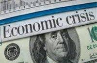 Через кризу Європа збідніла на 11 трильйонів доларів