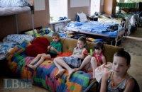 Детей переселенцев размещают в киевских детсадах и школах вне очереди