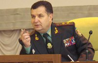 Полторак рассказал о ситуации вблизи Мариуполя и Дебальцево